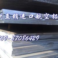 5052铝板价格
