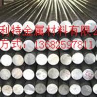 供应进口铝棒2024铝棒厂家