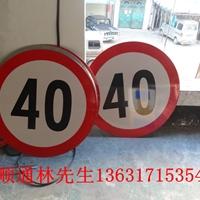 公路标志牌厂家生产限速交通标志牌规格报价