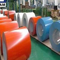 西南铝3004 3105彩涂铝卷 用于电子产品外壳