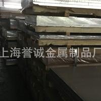LY12铝板算重量公式
