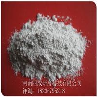 高級耐火材料白剛玉細粉精密鑄造用