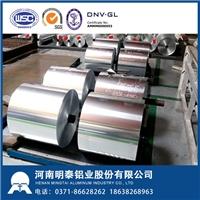 电子标签电子标签的发展逐渐采用电子铝箔