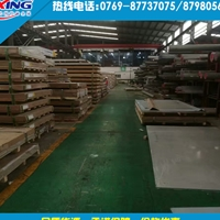 高耐磨ADC12铝合金 ADC12铝板厂家
