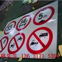 公路标志牌厂家定制超强级反光膜交通指示牌