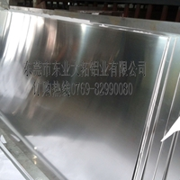 西南鋁5086鋁板化學成分介紹