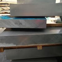 LY12铝板电导率