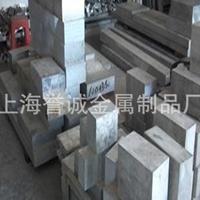LY12超硬铝板