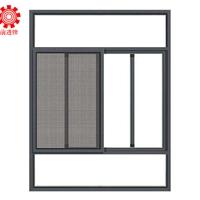 70系列隔热铝合金推拉窗型材