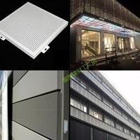 冲孔铝单板、铝扣板天花吊顶、铝单板厂家