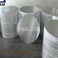 西南铝铝板 1050 1060纯铝板 道路标牌铝板