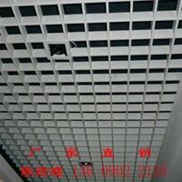铝质格栅吊顶天花 商场铝材格栅吊顶价格