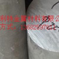 供应7075进口铝棒7005硬质铝棒