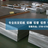 国产6063氧化铝板 6063材质证书