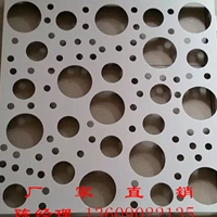 铝单板--镂空雕刻铝单板简介