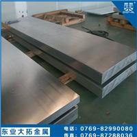 7022鋁板性能 7022鋁板現貨價格