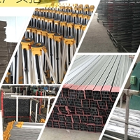 临沂塔尺铝型材生产厂家