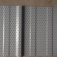 穿孔铝板压型板900型瓦楞冲孔铝板