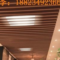 铝方通厂家-型材方通天花-铝方通吊顶规格