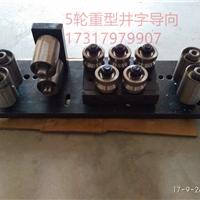 铜棒调直机重型粗拉调直机矩形调直机