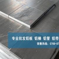 6010氧化铝板 6010铝排抗拉强度