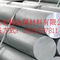 供应2024铝棒7075硬质铝棒