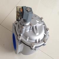 DSF直通式电磁脉冲阀价格