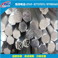 国标3003氧化铝棒 3003铝棒大直径