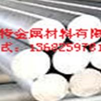 供应高直线度2024进口铝棒