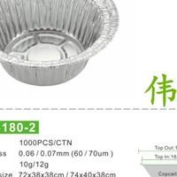 0.07特強碗一次性煲仔飯鋁箔碗