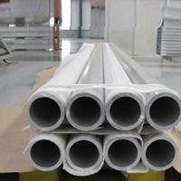 6061铝管 阳极氧化铝管 53mm铝管