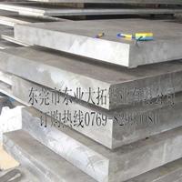 美标2A70-T351铝板