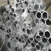 精抽铝管 6061铝管 2018mm铝管