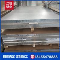 国标铝卷价格+2.5毫米铝板多少钱一吨
