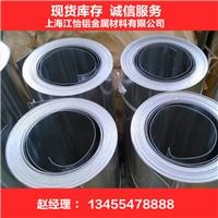 保温铝皮销售公司.氧化铝板生产厂家