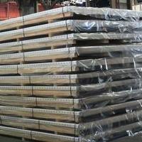 5A02铝合金板现货