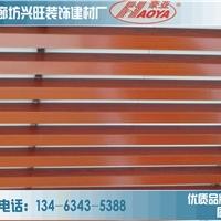 0.950120铝方通规格可定 铝方通生产加工