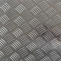 7075花纹铝板 厂家供应