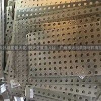 冲孔铝单板-铝单板价格-冲孔铝单板供应商