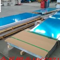 鋁板價格、鋁板廠家