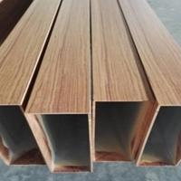 美观大方木纹铝型材方管 铝方管工厂直销