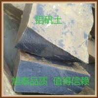 详细解析:铝矾土的化验方法