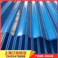 现在2mm铝板价格是多少、薄铝皮价格
