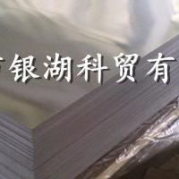 郑州铝板厂家