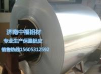 山东 生产保温铝皮的公司