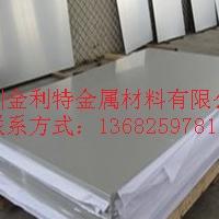 超硬7075铝板 西南铝板供应商