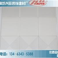 铝扣板产品防火 防潮冲孔铝扣板、吸音铝扣板