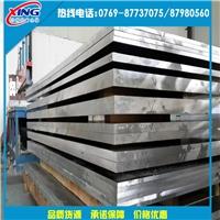 1070热轧铝板 1070拉丝氧化铝板