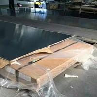 1060太阳能铝材 铝卷专售