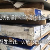 西南鋁直銷2A12硬度 2A12鋁排力學性能